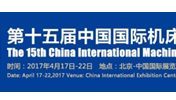 CIMIT 17 – 22 April 2017 – China