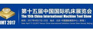 17 – 22 Aprile CIMIT 2017 – China
